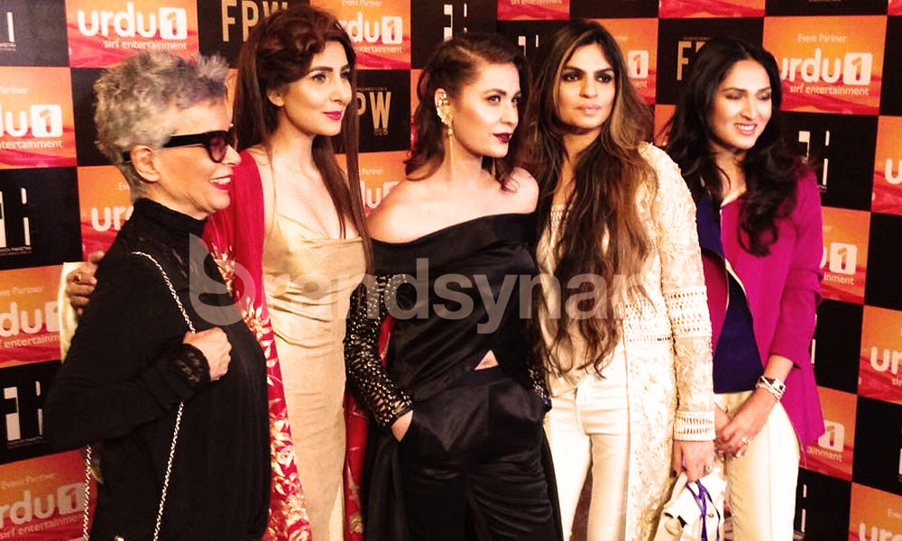 Urdu-1-red-carpet-and-lounge