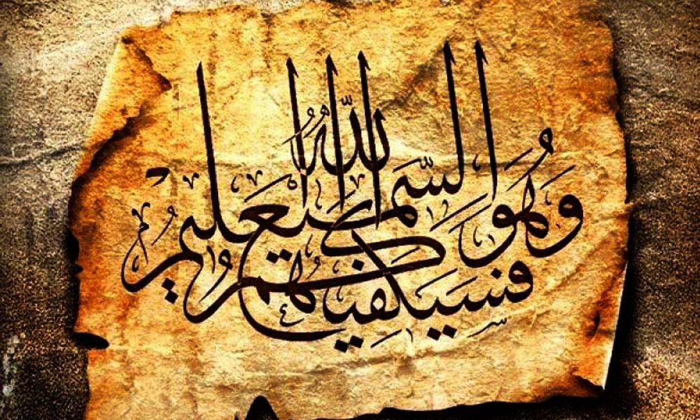 How to Download Urdu Calligraphy Web Font 'Mehr-e-Nastaliq