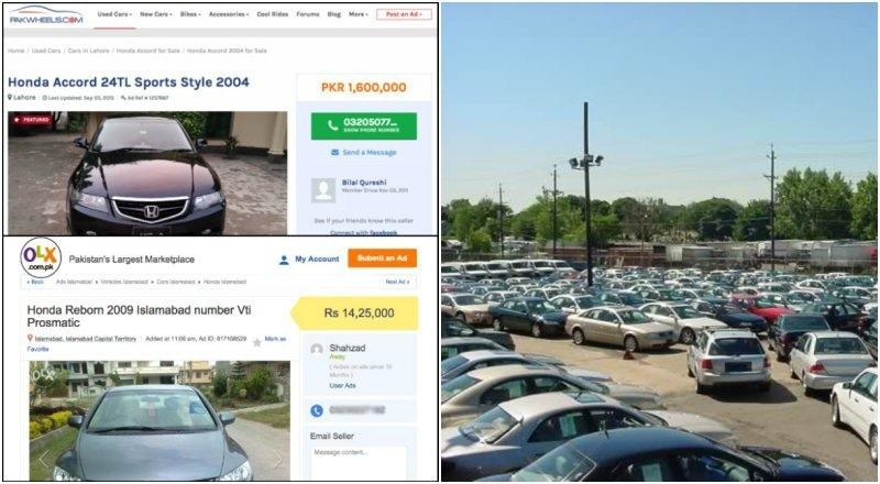 Used Car Spots.Brandsynario