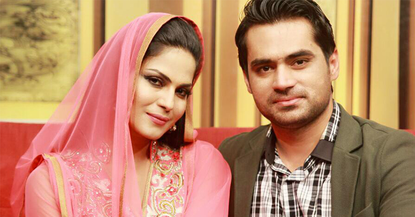 Veena Malik to Launch Production House with Husband Asad Khan