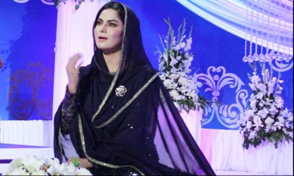 Veena Malik Qawwali