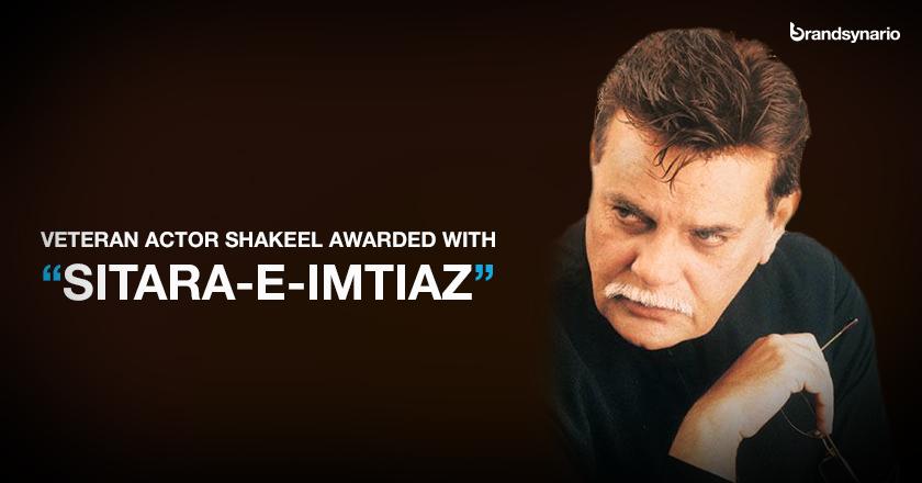 Veteran Actor Shakeel Awarded Sitara-e-Imtiaz
