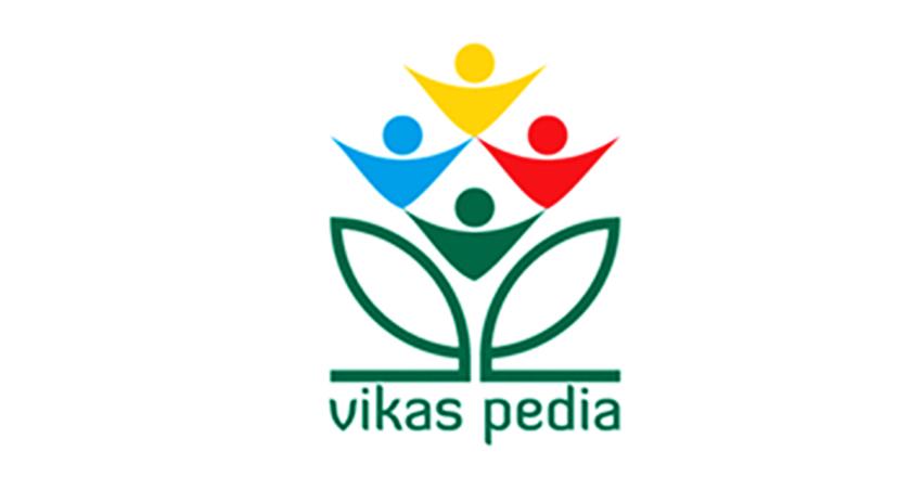 Vikaspedia - The New Indian Local Language Wikipedia