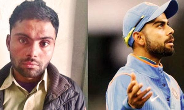 Virat-Kohli's-arrested-Indian-Falg-waving-fan-in-Pakistan