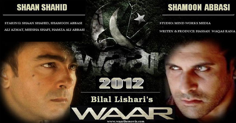 WAAR - A Sneak Peak