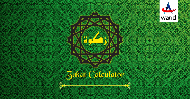 Warid introduces Zakat Calculator App