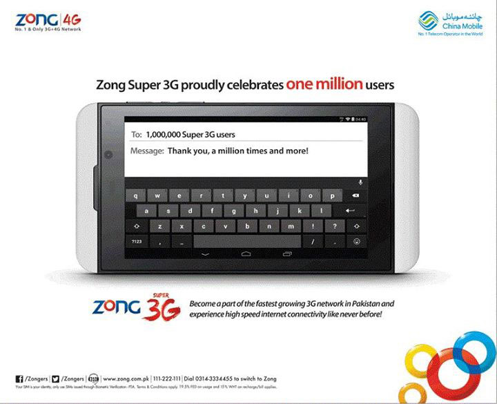 Zong Celebrates 1Million Super 3G User Subscriptions