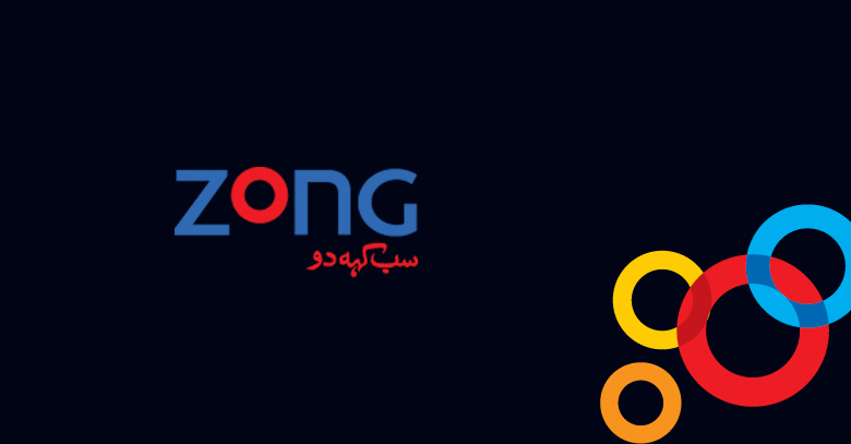 Zong takes the lead in the telecom industry