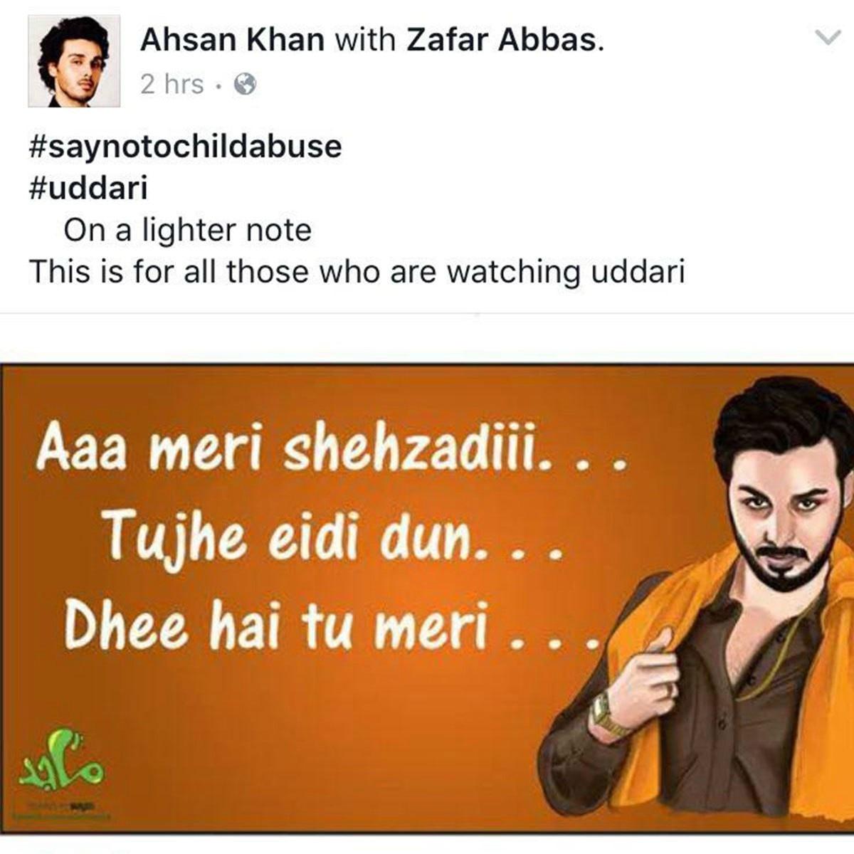 ahsan khan udaari