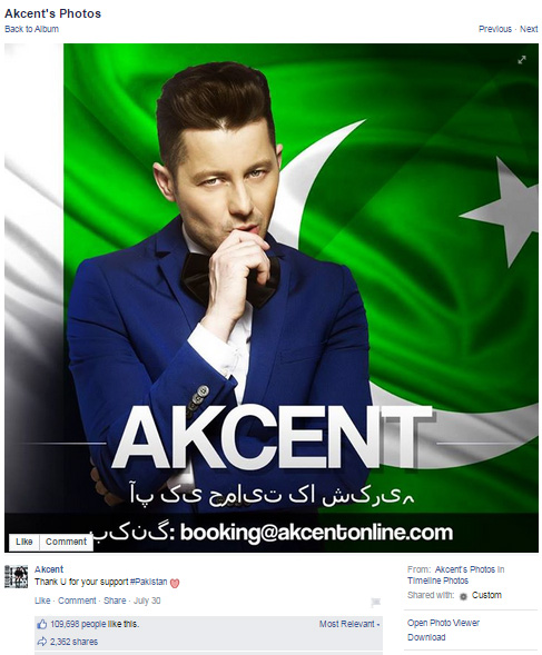 akcent-pakistan-2015
