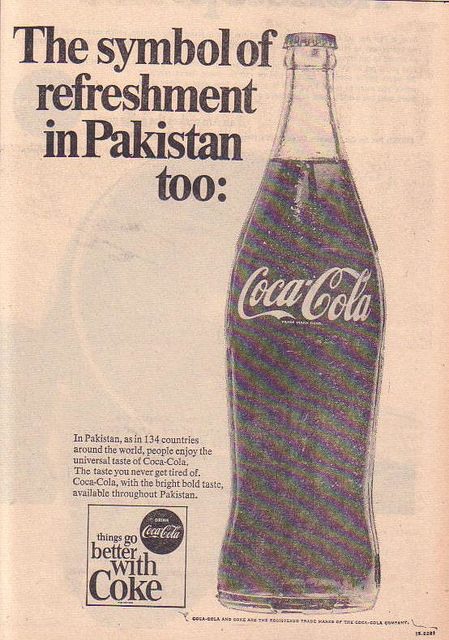 Vintage Pakistani Ads