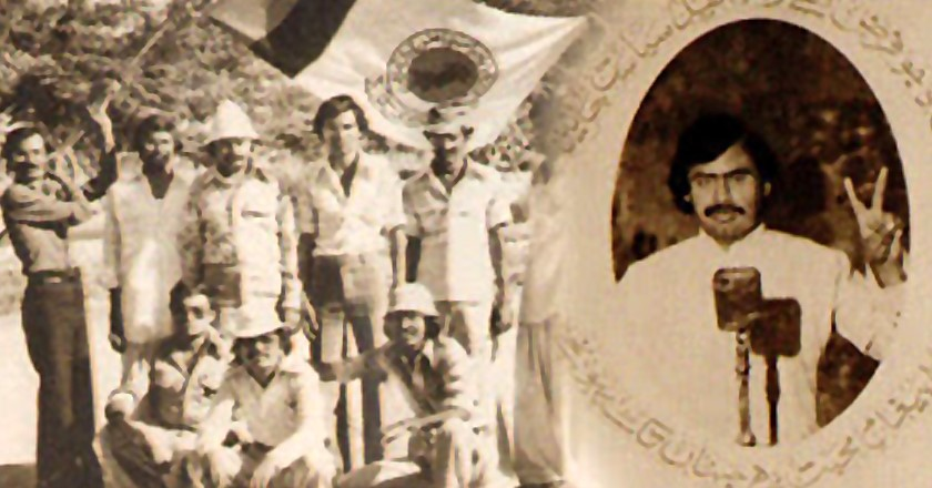 altaf hussain famous pakistanis in their early 20s