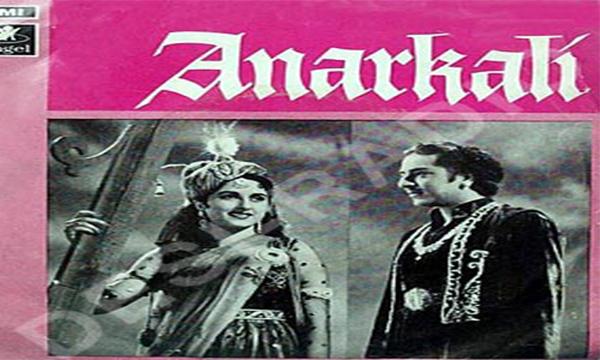 Pakistani Classic Movie Anarkali
