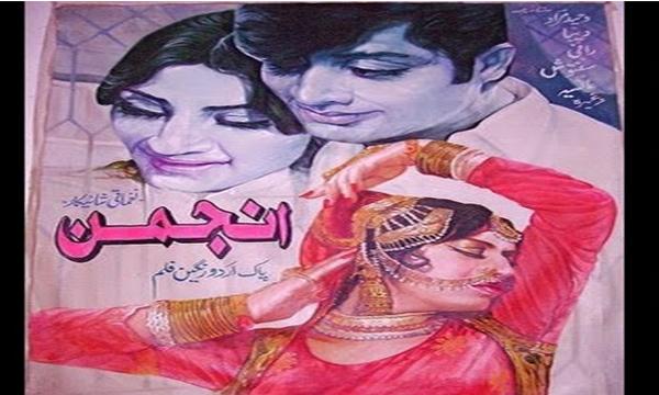 15 Pakistani Classic Movies You Must-Watch - Brandsynario