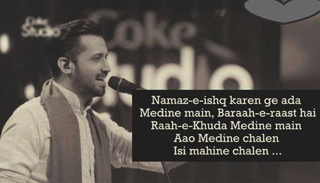 Aslam Urdu, Shayari Poetry, Atif Aslam1 Jpg 630, عاطف اسلم