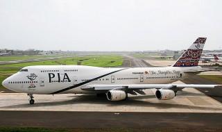 PIA Smuggling