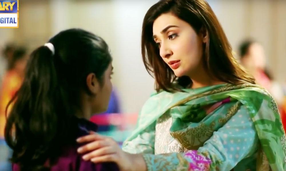 ayesha-khan-khuda-mera-bhi-hai