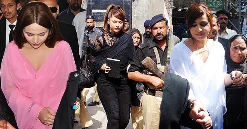 ayyan Jail