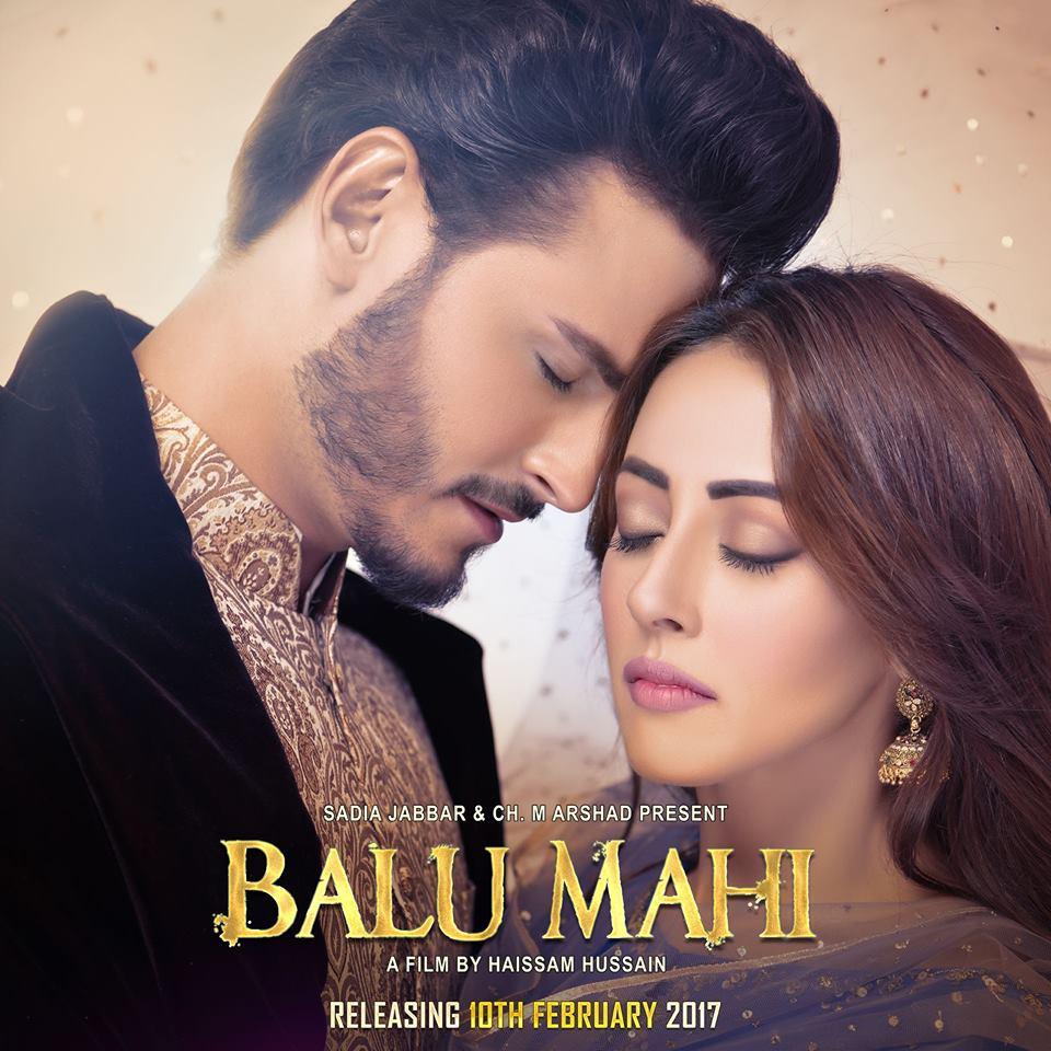balu-mahi-poster