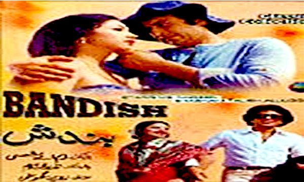 Pakistani Classic Movie Bandish