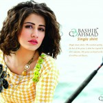 Syra Shehroz for bashir-ahmed