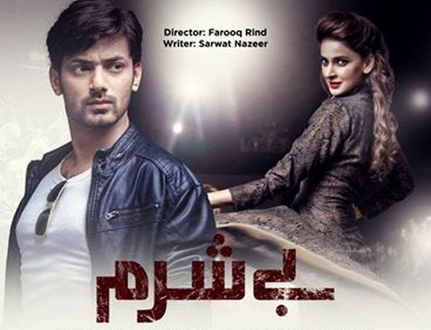 besharam drama