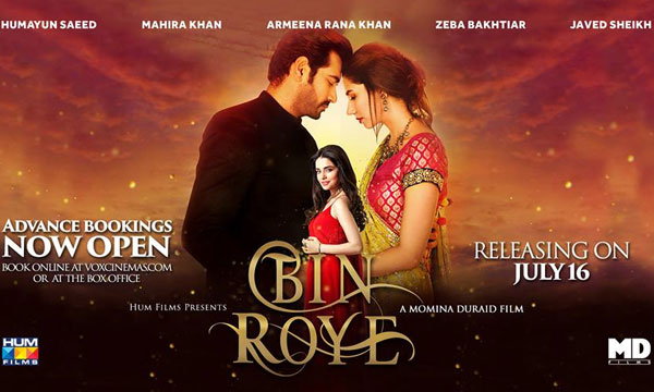 bin-roye advance booking