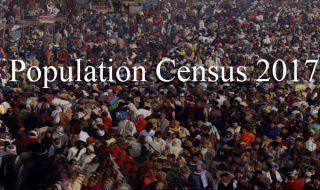 census2017