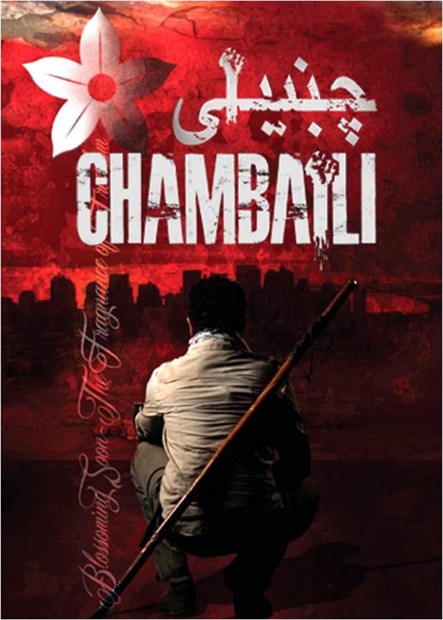 chambaili poster