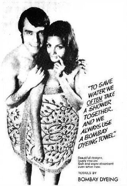 dharmendra vintage ad