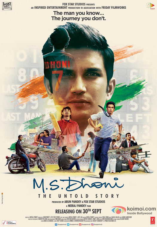 dhoni-poster