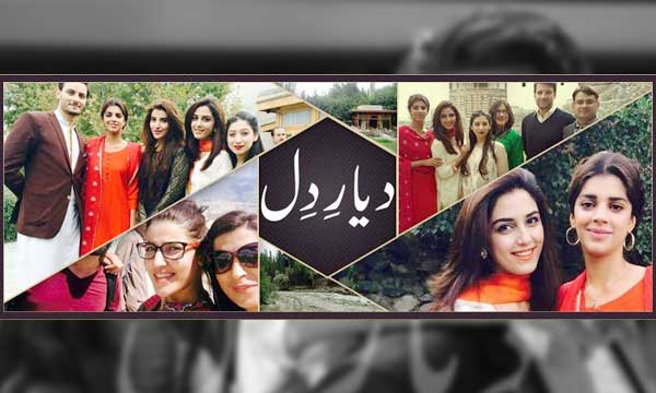 diyar-e-dil review
