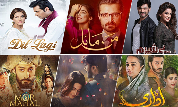 Best Pakistani Dramas 2020.Best Pakistani Tv Shows Of 2016 Brandsynario