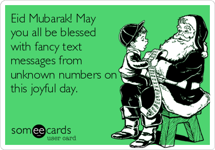 eid cards 2