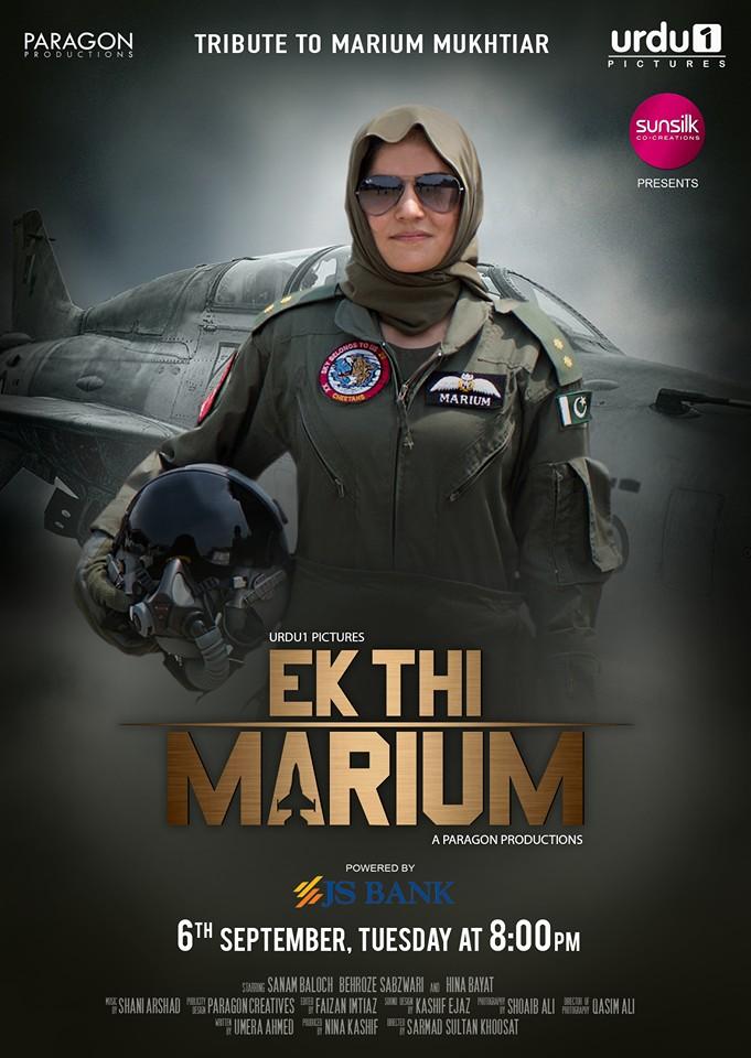ek thi marium 2