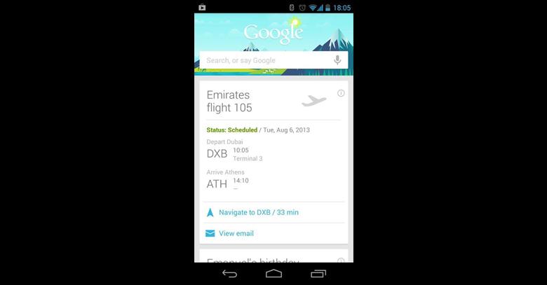 emirates google