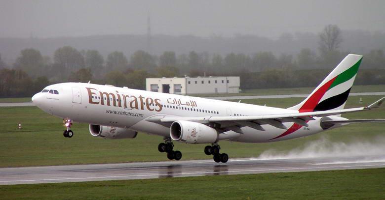 emirates sialkot