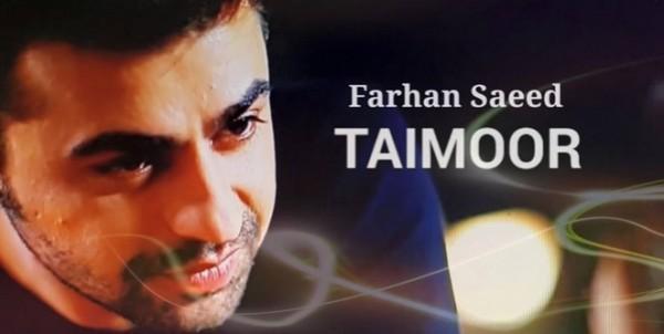 farhan-saeed-in-hum-tv-drama-silah