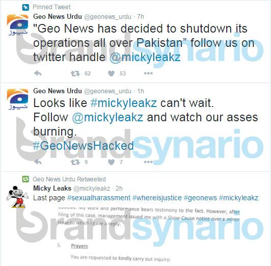 geo-news-urdu-hacked