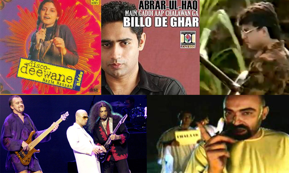 10 Memorable 80's & 90's Pakistani Songs That Will Never Get Old