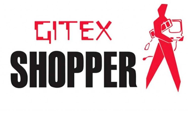 gitex-shopper 2016