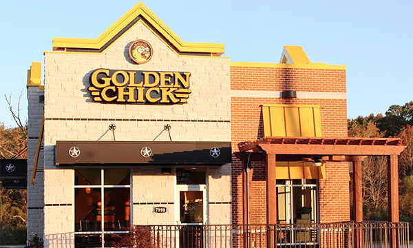 Us Based Fast Food Chain Golden Chick Set To Enter Pakistan