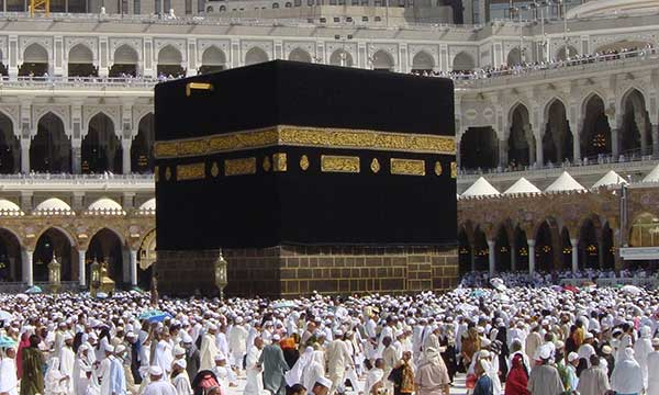 Hajj 2017: Quota for Pakistani Pilgrims Increased ...
