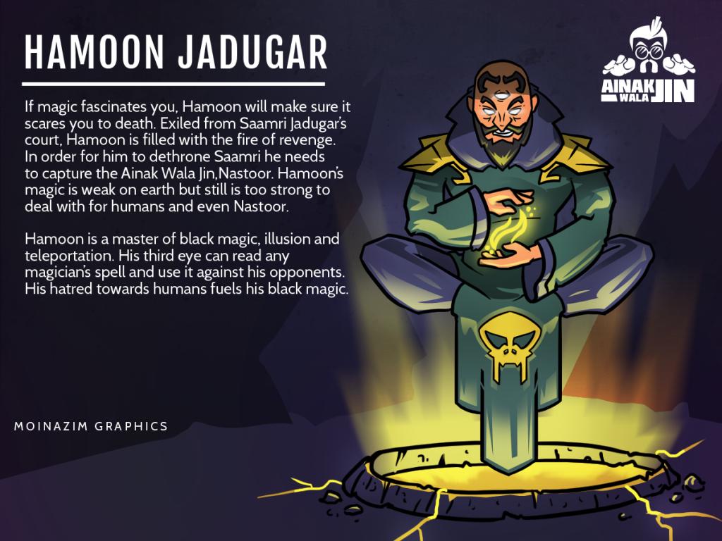 hamoon-jadugar-copy