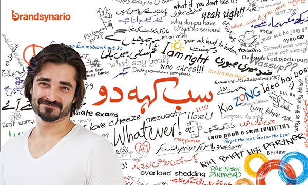 hamza Abbasi Endorsment