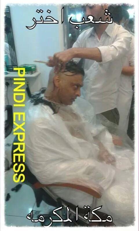 head shaved shoaib