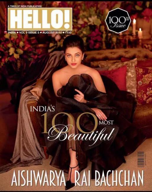 hello magazine ashwarya