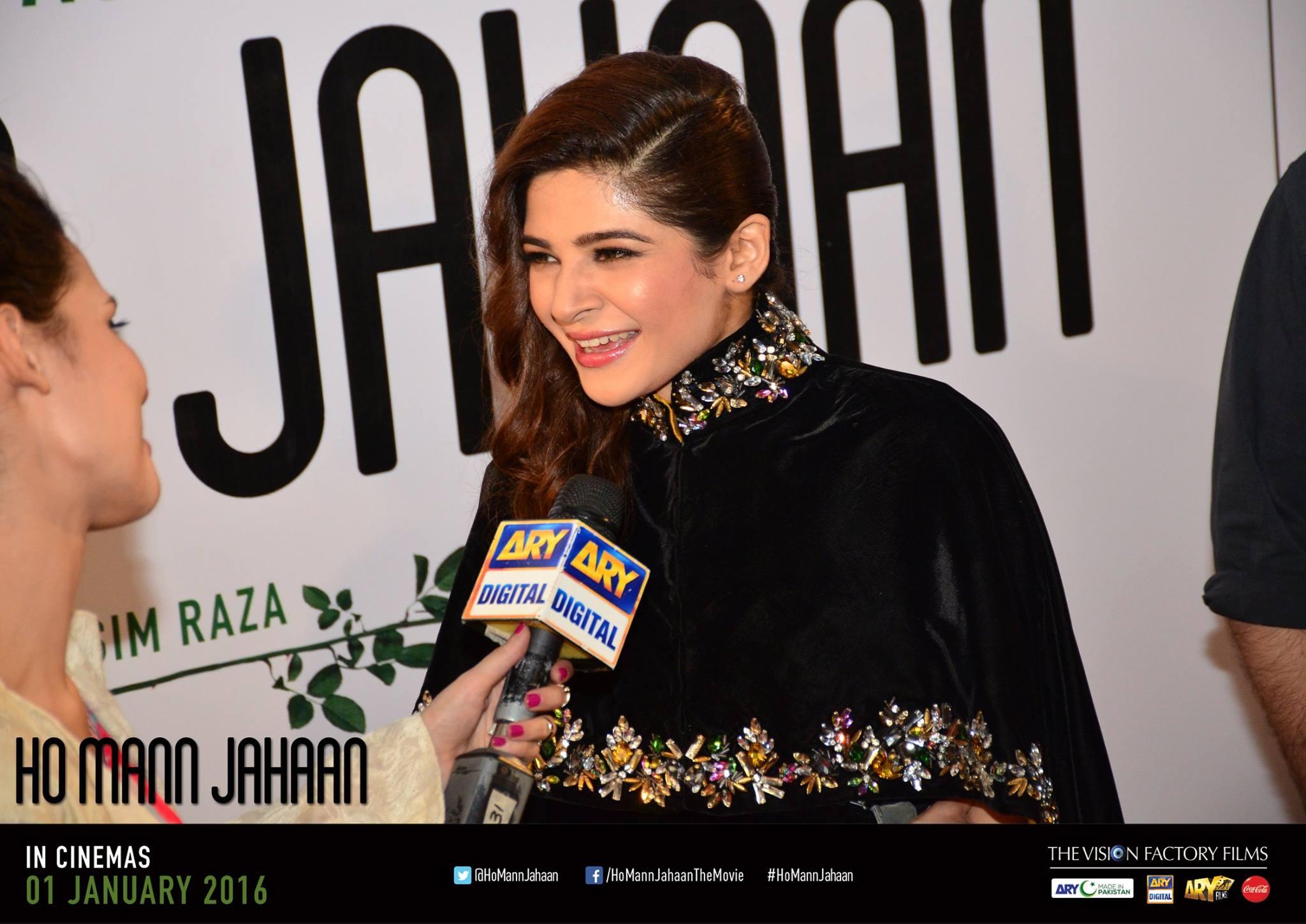 ho mann jahaan karachi premiere (6)