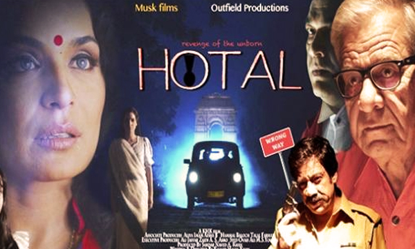 hotal-movie