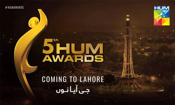 hum awards 2017 nominations